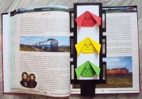 Как сделать закладку Весёлый светофор вместе с ребёнком