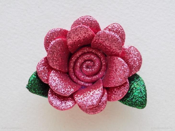 Как сделать розу из глиттерного фоамирана
