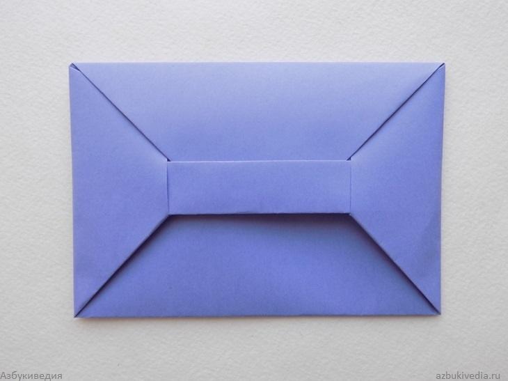 Как сделать конверт из бумаги в технике оригами