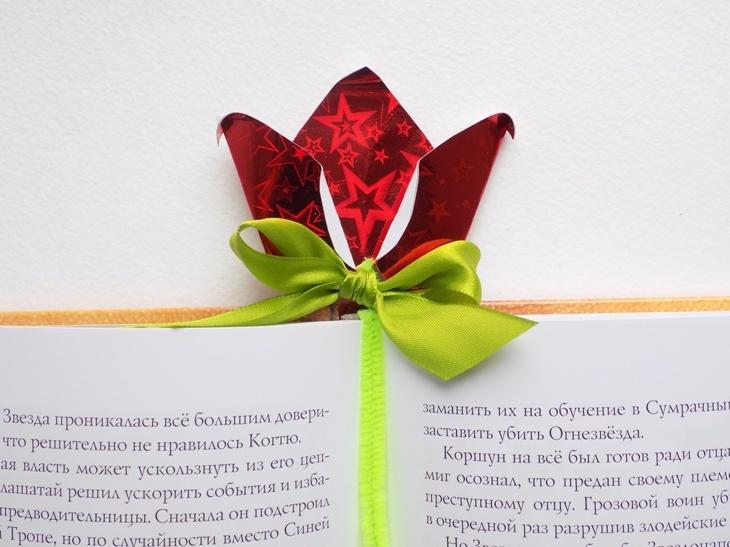 Закладка Тюльпан