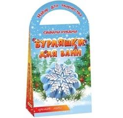 Бурляшки для ванн своими руками «Снежинка»