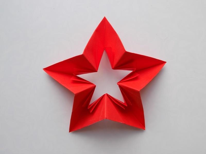 Как сделать звезду из бумаги в технике оригами