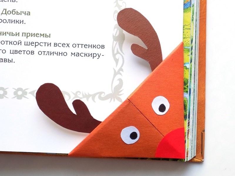 Как сделать закладку для книг в виде оленя