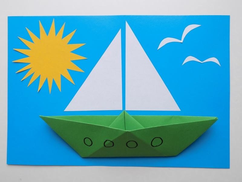 Как сделать аппликацию Кораблик из бумаги