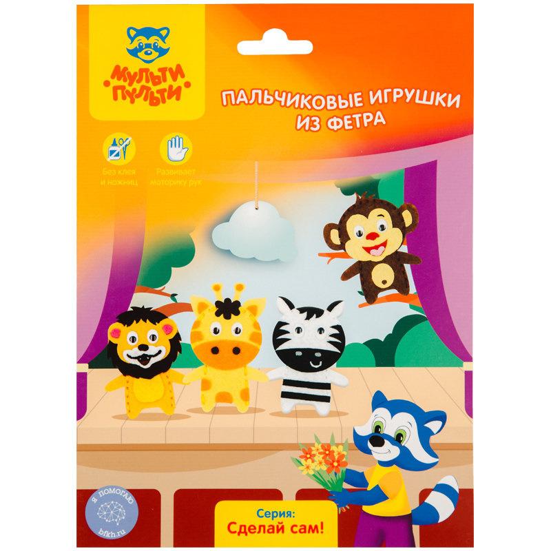 Пальчиковые игрушки из фетра