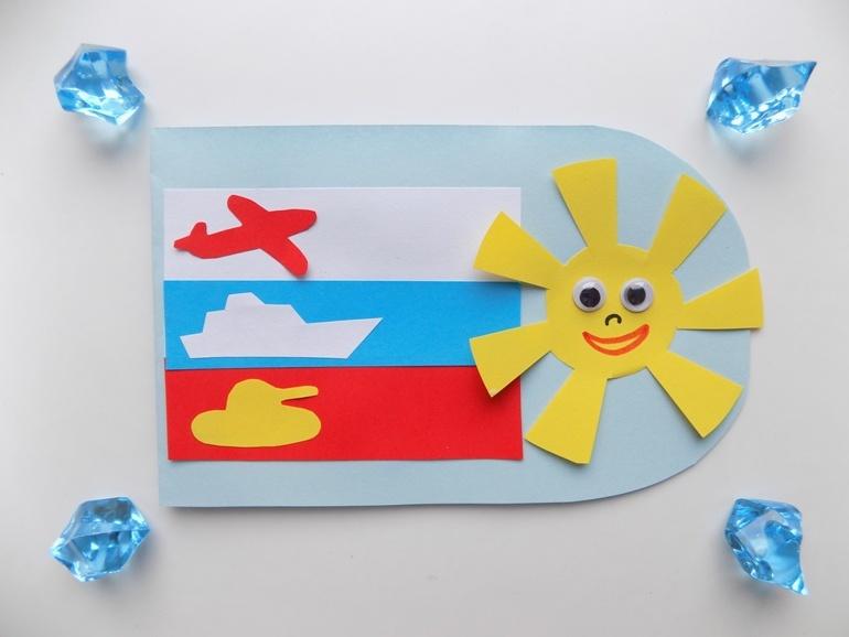 Как сделать открытку из цветной бумаги к 23 февраля