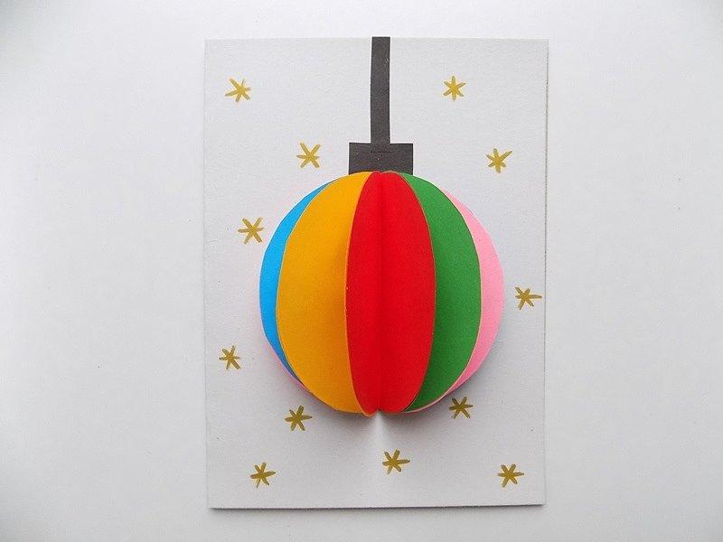 шарики из бумаги открытки которой находитесь, обязательно