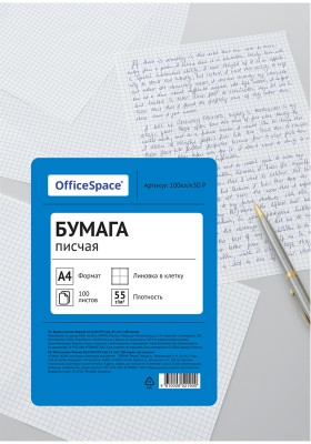 Бумага писчая OfficeSpace, А4, 100л., 55г/м2, клетка