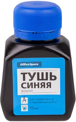 Тушь OfficeSpace синяя, 70мл
