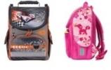 Ранцы, рюкзаки, сумки