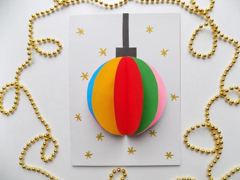 Как сделать новогоднюю открытку с объёмным шариком из бумаги