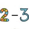 Развивающие задания для детей 2-3 лет